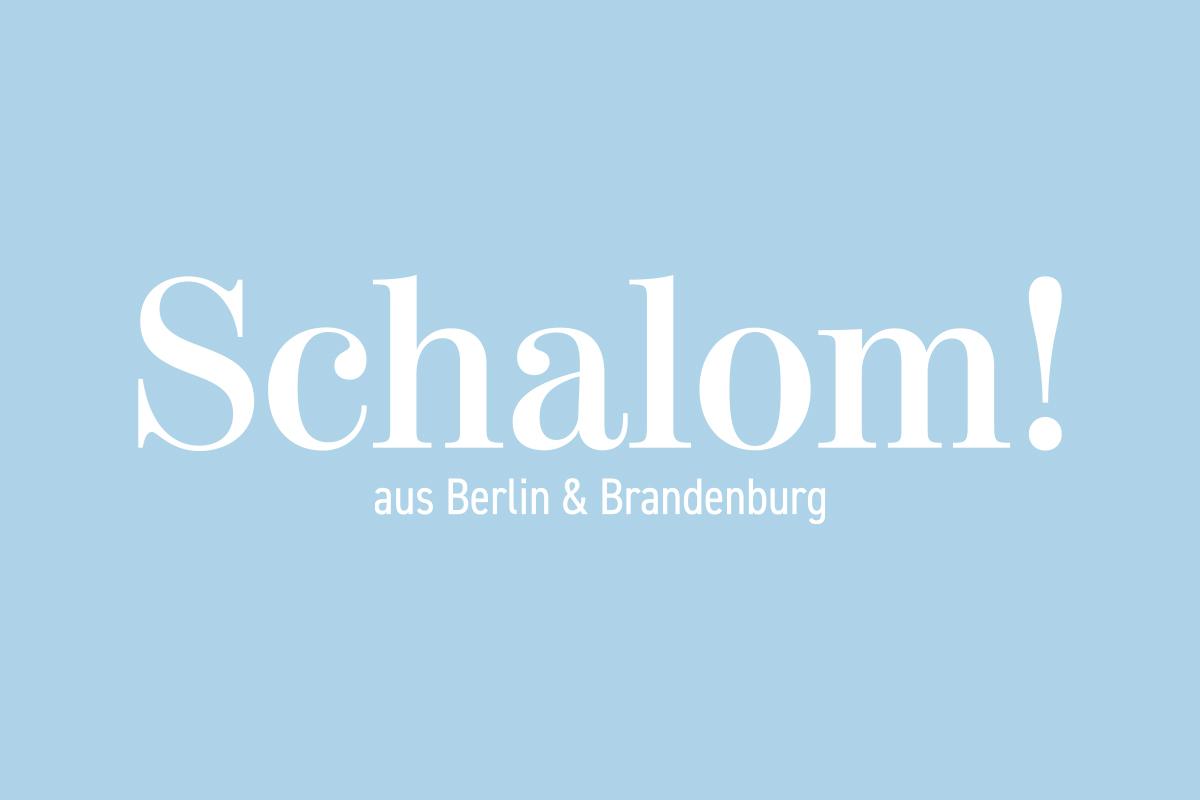 Schalom! — Magazin der Deutsch-Israelischen Gesellschaft Berlin & Brandenburg e.V.